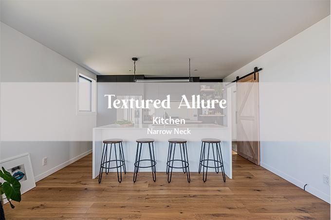 Textured Allure - Kitchen by Kitchen Vision